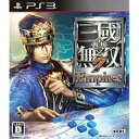 【中古】PS3ソフト 真 三國無双7 Empires 通常版
