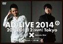 【中古】その他DVD 「AD-LIVE 2014」第2巻(岩田光央×小野大輔)
