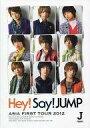 【中古】パンフレット パンフ)Hey! Say! JUMP ASIA FIRST TOUR 2012