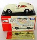 【中古】ミニカー 1/59 トヨタ 2000GT(クリーム) 「40周年記念復刻トミカ Vol.1」