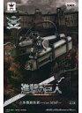【中古】フィギュア 立体機動装置 ver.MSP -LEVI- 「進撃の巨人」【画】