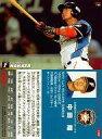 【中古】スポーツ/レギュラーカード/2014プロ野球チップス第2弾 120 [レギュラーカード] : 中田 翔