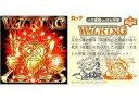 【中古】ビックリマンシール/ヘッド/公式シール第3弾「月刊コロコロコミック」1999年11月号付録 2010 : W仏KING(天使ver.)