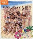 楽天ネットショップ駿河屋 楽天市場店【中古】その他DVD AKB48海外旅行日記 -ハワイはハワイ- [山本彩BOX](生写真欠け)