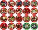 【中古】妖怪メダル [コード保証無し] 全20種セット 「妖怪ウォッチ 妖怪メダル零(ゼロ) ~登場!古典メダルでアリマス!~」