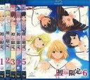 【中古】アニメBlu-ray Disc 初恋限定。-ハツコイリミテッド- 1巻初回限定全6巻セット
