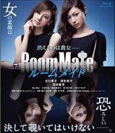 中古邦画Blu-rayDiscルームメイト