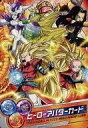 【中古】ドラゴンボールヒーローズ/任天堂3DS「ドラゴンボー...