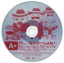 【中古】アニメ系CD 声くじ よんでますよ、アザゼルさん。Z A賞 新曲キャラソン 「なびげーしょん!」【画】