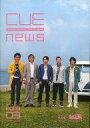 【中古】アイドル雑誌 CUE NEWS 2009年03月号