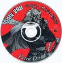 【中古】Windows CDソフト Only you -リ・クルス- オフィシャルガイド Extra Disk
