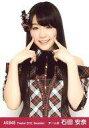 【中古】生写真(AKB48・SKE48)/アイドル/AKB48 石田安