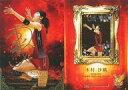 【中古】スポーツ/スペシャルカード/金箔サインカード/全日本女子バレーボール 火の鳥NIPPON2014公式トレーディングカード SP03 [スペシャルカード] : 木村沙織(金箔サイン入り)