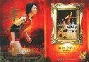 【中古】スポーツ/スペシャルカード/金箔サインカード/全日本女子バレーボール 火の鳥NIPPON2014公式トレーディングカード SP12 [スペシャルカード] : 迫田さおり(金箔サイン入り)