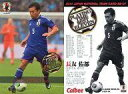 【中古】スポーツ/プレイングタイムベストイレブンカード/サッカー日本代表チームチップス2014/インテル・ミラノ(イタリア) BE-07 : 長友佑都