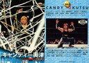 【中古】BBM/レギュラー/BBM'99 プロレスカード 285 [レギュラー] : キャンディー奥津【02P03Dec16】【画】