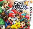 【新品】ニンテンドー3DSソフト 大乱闘スマッシュブラザーズ for Nintendo3DS【P06May16】【画】