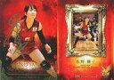 【中古】スポーツ/スペシャルカード/金箔サインカード/全日本女子バレーボール 火の鳥NIPPON2014公式トレーディングカード SP05 [スペシャルカード] : 佐野優子(金箔サイン入り)