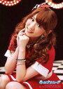 【中古】生写真(AKB48・SKE48)/アイドル/SKE48 阿比留李帆/チューインガムの味がなくなるまで ver./CD「心のプラカード」通常盤特典