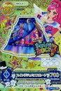 【中古】アイカツDCD/プレミアムレア/ボトムス/Swing ROCK/クール/2014シリーズ 第6弾 14 06-15 [プレミアムレア] : スイングジェミニ..
