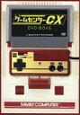 【中古】その他DVD ゲームセンターCX DVD-BOX 6 [初回版]