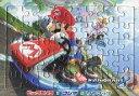 【中古】パズル マリオカート8 ジクソーパズル 40ピース 「Wii Uソフト マリオカート8」 ビックカメラ×コジマ×ソフマップ予約特典