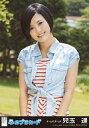 【中古】生写真(AKB48・SKE48)/アイドル/HKT48 兒玉遥