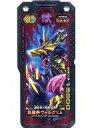 【中古】ブットバースト/究極レア/ビーストバレット/メテオ1弾「恐怖 宇宙よりの侵略軍」 B-069 究極レア : 狂龍帝ヴォルグリム