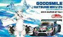 【中古】プラモデル 1/24 グッドスマイル 初音ミク Z4 2014 SUPER GT 開幕戦 優勝車 [17015]