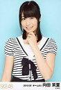 【エントリーでポイント10倍!(7月11日01:59まで!)】【中古】生写真(AKB48・SKE48)/アイドル/SKE48 向田茉夏/上半身・「2012.07」/SKE48 2012年7月度 ランダム生写真