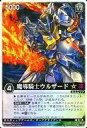 【中古】レンジャーズストライク/スーパーレア/マルチ/XGATHER ザ・Wインパクト XG3-02