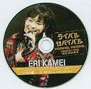 【中古】邦楽DVD 亀井絵里 on モーニング娘。コンサー