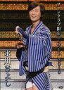 【中古】邦楽DVD ファンクラブスペシャルバージョン 氷川きよし ファンクラブ限定コンサート 2010
