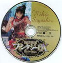 【中古】邦楽DVD 鞘師里保 on モーニング娘。/ 2011