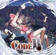 【中古】同人GAME CDソフト CODE:R 〜幻想郷より愛をこめて〜 / BlueMica