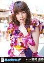 【中古】生写真(AKB48・SKE48)/アイドル/AKB48島崎遥香/CD「心のプラカード」劇場盤特典【10P10Jan15】【画】