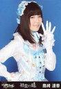 【中古】生写真(AKB48 SKE48)/アイドル/AKB48 島崎遥香/AKBS-10107/8 上半身 左手パー/CD「初恋の鍵」一般発売Ver