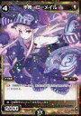 【中古】ウィクロス/SP/白/シグニ/スターターデッキ WHITE HOPE -spec selector<小湊るう子>- SP01-011...