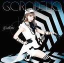 【中古】アニメ系CD GARNiDELiA / grilletto[初回限定盤]【画】