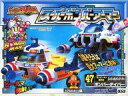 【中古】おもちゃ 47.スーパーボンバーアーマー ボンバーダイバー 「Bビーダマン爆外伝」【タイムセール】