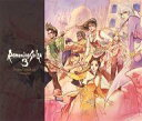 【中古】アニメ系CD Romancing SaGa 3 Original Soundtrack -REMASTER-