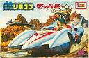 【中古】プラモデル マッハ号 「マッハGoGoGo」 イマイリモコンシリーズNo.1 モーターライズキット