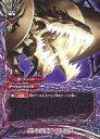 【中古】バディファイト/魔法/ダークネスドラゴンW/[BF-TD03]トライアルデッキ第3弾「暗黒竜 凶襲」 TD06/0013 : ヴァンパイア・ファング【画】