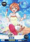 【中古】ファイブクロス/PR/青/BD「ラブライブ!」TVアニメ2期 第3巻 付属 LL08-P10 [PR] : 星空凛
