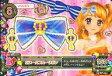 【中古】アイカツDCD/アクセサリー/アイカツ!オフィシャルカードケース 15 SP-001 : ボヌールブルーリボン/大空あかり【タイムセール】【画】