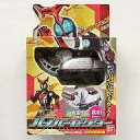 【中古】おもちゃ DX ハイパーゼクター 「仮面ライダーカブト」