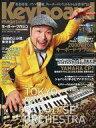 【中古】音楽雑誌 CD付)Keyboard magazine 2010年SPRING NO.368(CD付)