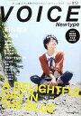 【中古】ニュータイプ VOICE Newtype No.52【02P05Nov16】【画】