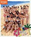 楽天ネットショップ駿河屋 楽天市場店【中古】その他DVD AKB48海外旅行日記 -ハワイはハワイ- [柏木由紀BOX](生写真欠け)