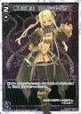【中古】ウィクロス/LC/黒/ルリグ/[WX-03]ブースターパック スプレッドセレクター WX03-012P [LC] : 創造の鍵主 ウムル=トヴォ【画】